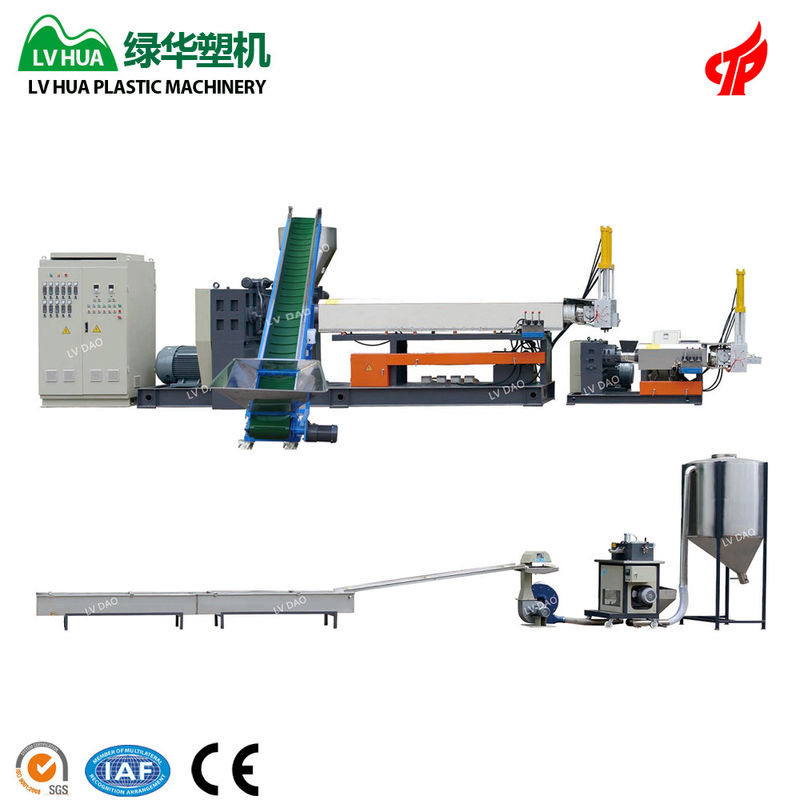 70r/min plastic recycling extruder machine / small plastic shredder machine