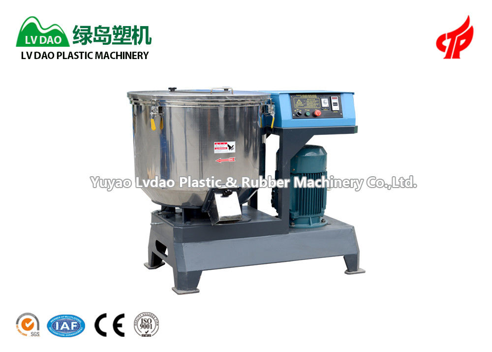 22 kw Custom color new style LGH-150 high efficiency centrifugal plastic mixing machine 150kg/h