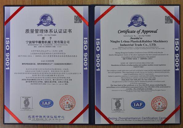 Guangzhou Prosper E-Tech Co., LTD.